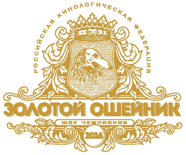 Выставка золотой ошейник